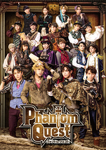Phantom Quest ファントム クエスト