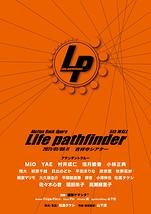 Life pathfinder 5th WALL