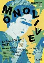 MONO-LIVE