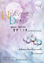 HEAVENLY DROP
