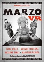 タニノクロウ秘密クラブ「MARZO VR」