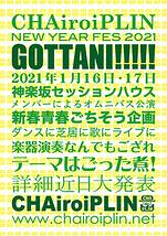 GOTTANI!!!!!