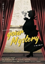 your Mystery