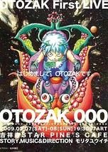 OTOZAK First LIVE