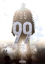 99(ナインティナイン)