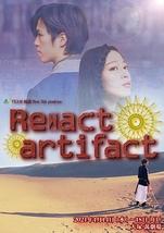 Re:act artifact