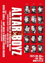 ミュージカル「ALTAR BOYZ(アルターボーイズ)」