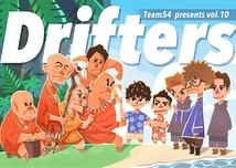 DRIFTERS(漂流者達)【大阪公演中止】