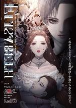 エリザベート〜女神の幻影〜(再演)