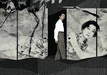 『砂の女』