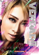 REY'S Special Show Time『VERDAD(ヴェルダッド)!!』-真実の音-