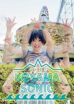 KOYAMA SONIC 2021