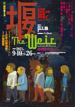 The Weir -堰-