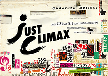 JUST CLIMAX