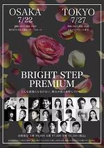 BRIGHT STEP PREMIUM