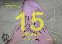 15(Fifteen)