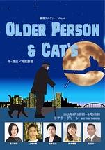OLDER PERSON & CAT'S【公演延期】