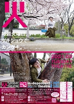 『プロトテアトル × カラ/フル』