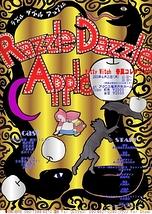 Razzle Dazzle Apple