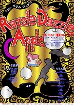 Razzle Dazzle Apple