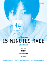 15 MINUTES MADE  VOLUME6