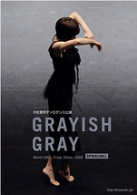 GRAYISH GRAY