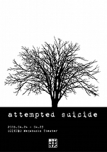 attempted suicide~自殺未遂~/SURPRISE ACTION