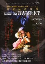 神ひろしのスピリチュアル・ハムレット