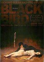 BLACKBIRD ブラックバード