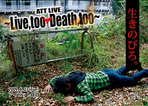 ATTLIVE -Live,too Death,too-