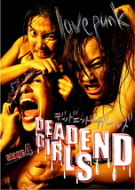 DEADEND GIRLS