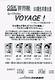ミュージカルShow VOYAGE!