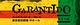 Garantido(ガランチード)-生きた証-