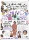 ◆『アーティシャフトフェスタ2009』◆