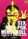 SEX,HIRO-PON,MIME & ROLL