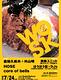 WOSK presents vol.9