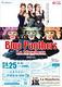 Blue Panthers「La Maschera」Debut Live