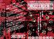 INDEPENDENT:2ndSeasonSelection / JAPAN TOUR in 三重