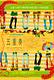 アンソロジー5『五重奏』