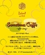 Sometimes Caffe ~after story~