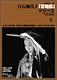 白石加代子「百物語」 シリーズ第二十四夜「怪談牡丹燈籠」