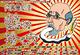 肉糞華劇団 ~鶴の捨て穴~