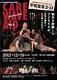 『CARE WAVE AID』 Vol.5 ~ 被災地の子どもたちによる平和宣言3・11 ~
