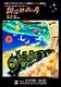 VOICE DRAMA LIVE vol.3「銀河鉄道の夜」