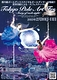 TOKYO POLE ART FES WINTER 〜Story of each night〜