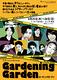 Gardening Garden