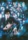 ミュージカル「黒執事」-地に燃えるリコリス2015-