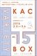 KAC Showcase / Dance