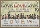 LoveLoveLove19