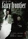 fairy frontier